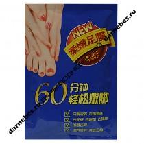Пилинг для ног (носочки с фруктовыми кислотами) AFY, 1пара