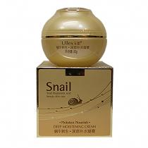 """""""Snail"""" Глубоко увлажняющий крем для кожи лица и шеи с экстрактом улитки, 55г"""