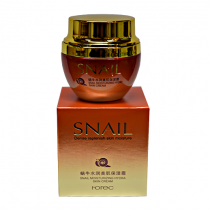 Rorec Snail Hydra Skin Cream улиточный крем с дрожжевым экстрактом и гиалуроновой кислотой, 50г