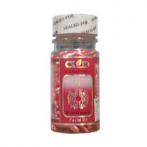 Капсулы для лица Увлажняющие ANIMATE с витамином Е, 90 шт.