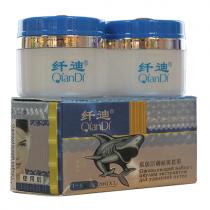 """Набор косметический от пигментных пятен с хрящем акулы """"QianDi"""", 2х20г"""