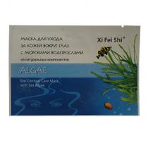 Маска-муляж для век Морские водоросли, 12г
