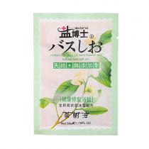 Крем-соль для тела «Свежесть зеленого чая», 50г