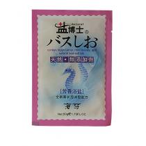 Крем-соль для тела «Морская», 50г