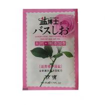 Крем-соль для тела «Дивная роза», 50г