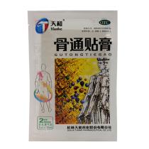 Пластырь Tianhe Гутун Тегао (для лечения суставов), 2шт