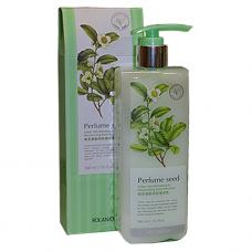 Освежающая и увлажняющая эмульсия для тела «Зеленый чай», 300мл