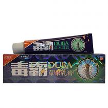 Крем «Шули Цзя »на основе коры дуба от мозолей, натираний, при запахе ног, 15г