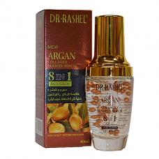 Сыворотка Dr.Rashel, Аргановое масло, 40мл