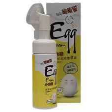 Пенка для умывания AnchuYt EGG SKIN CARE SMALL egg, 150мл