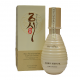 Крем-эмульсия для лица Signbei Rice Care Skin, 150мл
