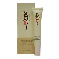 Крем-гель для век Signbei Rice Care Skin, 25г