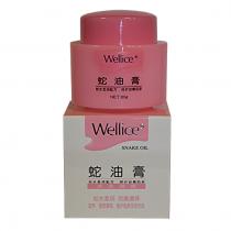 Крем для лица со змеиным жиром Wellice увлажняющий, 80г
