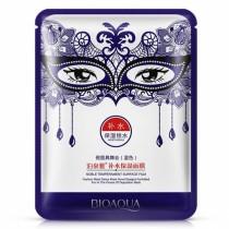 """BioAqua Masquerade Mask тканевая маска для лица """"Маскарад"""" (синяя) увлажнение, омоложение для проблемной кожи, 30мл"""