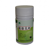 Фитопилюли Дье Чхан Ен (лечение кишечника), 120шт