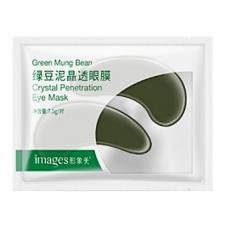 Images Green Mung Bean гидрогелевые патчи под глаза с экстрактом Бобов Мунг, 1пара