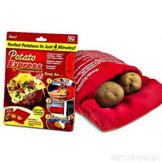 Мешочек для запекания картофеля в микроволновке Potato Express, 1шт