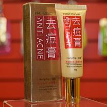 One Spring Net Yen Acne Skin Care крем для проблемной кожи от Акне с экстрактами Дрожжей, 30мл