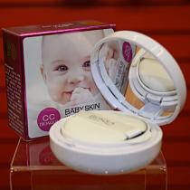 BioAqua CC Baby Skin осветляющий СС крем в кушоне, 15г