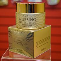 Rorec Nursing Snail улиточный крем для лица с арбутином, 50мл