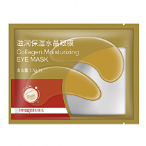 Images collagen moisturizing гидрогелевые патчи под глаза с биозолотом, 1пара