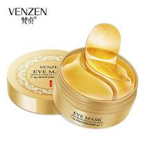 Venzen Eye Mask гидрогелевые патчи под глаза с Био-золотом, 60шт