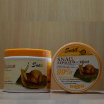 Крем с улиткой Snail Repairing cream 99%, 115г