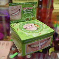 Binturong Green tea Thai Herbal Toothpaste  Круглая зубная паста с экстрактом зеленого чая, 33гр.