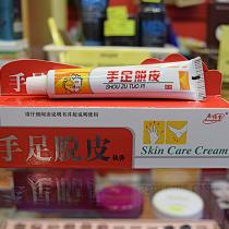 Фитокрем от трещин и шелушения на руках и ногах Skin Care Cream Xuanfutang, 25 г