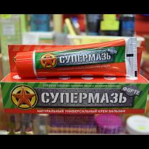 СУПЕРМАЗЬ ФОРТЕ - универсальный крем бальзам,44 мг