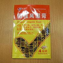 Болеутоляющий пластырь, 4 шт 5 х 6 см
