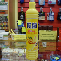 """Эко средство для мытья посуды, фруктов и овощей """"Имрь"""" 0,410 кг."""