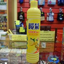 """Эко средство для мытья посуды, фруктов и овощей """"Лимон"""" 0,410 кг."""
