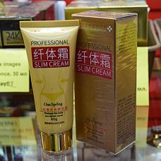 Крем для моделирования фигуры Professional Slim Cream, 60 гр.