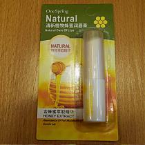 Бальзам для губ с медом, 2,7 гр.