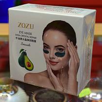 Многофункциональные гидрогелевые патчи ZoZu с экстрактом авокадо и маслом ши, 60 шт.