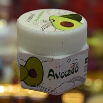 Ночная увлажняющая маска-бальзам для сухих и обветренных губ с экстрактом авокадо VASEINA, 20 гр.