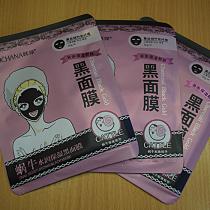 Тканевая маска со слизью улитки, гиалуроновой кислотой и углем Rorec, 30г