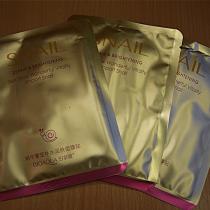 Маска для лица с муцином улитки питательная Bioaqua, 25 гр.
