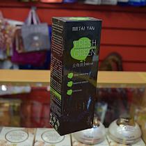"""Пилинг """"Зеленый чай"""", 100г"""