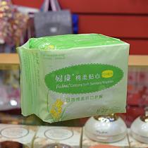 Прокладки лечебные на критические дни ТМ FuKang, 10шт (24 травы)