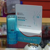 Siayzu Raioceu Крем для интенсивного восстановления потрескавшейся кожи пяток, 8,5 гр.