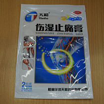 Пластырь Tianhe Shangshi Zhitong Gao (противоревматический), 2 шт. (8*13 см)