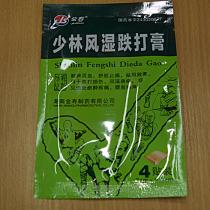 Пластырь для лечения суставов и от ревматизма, 4 шт