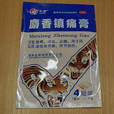 Пластырь JS Shexiang Zhentong Gao (противоотечный, посттравматический), 4 шт.