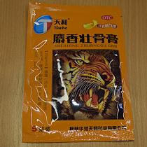 "Пластырь ""Шексянг Чжуангу"" (Shexiang Zhuanggu) фирмы Tianhe, 5 пластырей"