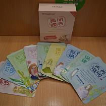 Набор масок для лица с растительными экстрактами,  9 шт.