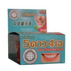 Твердая Зубная паста ЕСТЕСТВЕННОЕ ОТБЕЛИВАНИЕ TM 5star4a, 30г