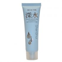 Тающий крем для лица с экстрактом ласточкиного гнезда ShenShui, 50мл