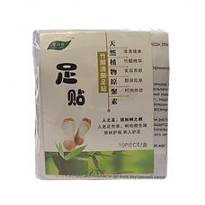 Китайский пластырь для стоп BangDeLi для выведения токсинов, 20шт